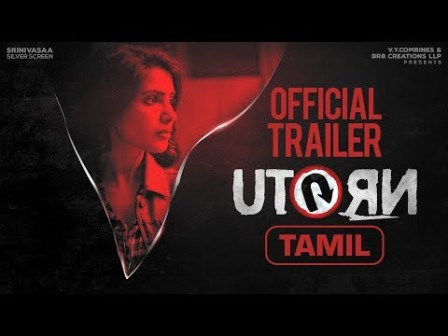 U Turn (Tamil) Official Trailer